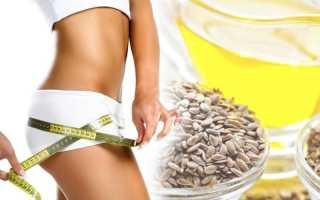 Льняное масло: польза для женщин для похудения, как принимать?
