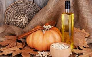 Полезные свойства тыквенного масла для женщин