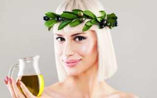 Как использовать оливковое масло для лица от морщин в домашних условиях