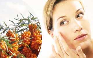 Как использовать облепиховое масло для лица от морщин в домашней косметологии