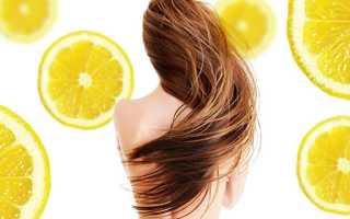 Способы применения эфирного масло лимона для волос в домашних условиях