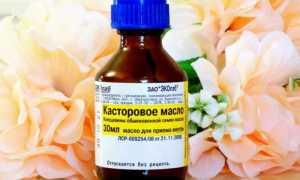 Касторовое масло для ушей, при беременности, перед родами, для похудения, при лечении суставов