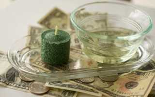 Как правильно использовать масло пачули для привлечения успехов и денег?