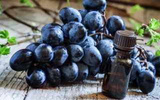 Масло виноградных косточек: польза для организма, кожи лица и тела, волос