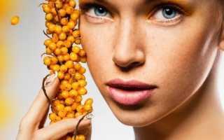 Облепиховое масло для лица: лечебные свойства для кожи. Как применять масло облепихи для лица