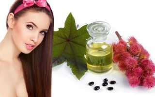 Касторовое масло для волос: способы применения для роста, укрепления и блеска локонов