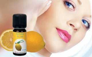Применение эфирного масла лимона для лица: маски для всех типов кожи