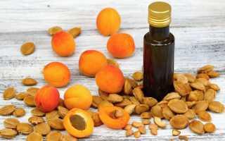 Абрикосовое масло для лица: применение в чистом виде, от морщин, маски