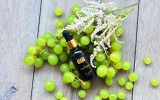 Как применять масло виноградной косточки для волос в домашних условиях