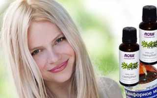 Домашнее применение камфорного масла для волос