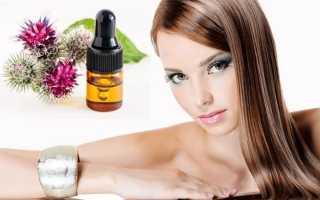 Репейное масло: помогает ли для роста волос? Применение, маски