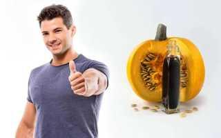 Полезные свойства тыквенного масла для мужчин: лечение и профилактика болезней