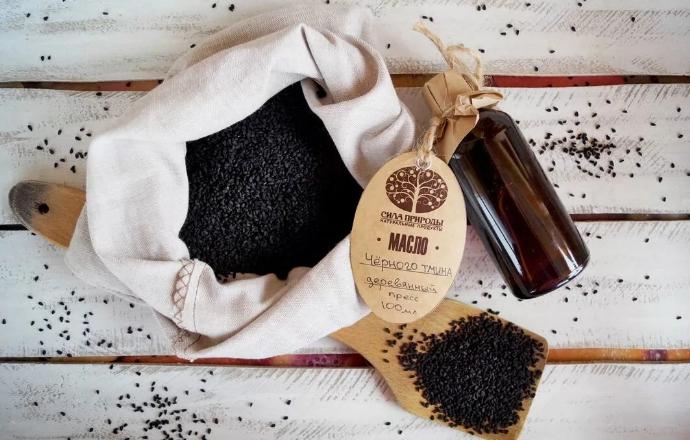 Масло черного тмина - полезные свойства